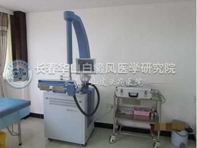308nm准分子光治疗系统:强化治疗效果